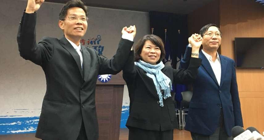 國民黨嘉義市長候選人出爐 黃敏惠確定回鍋再戰
