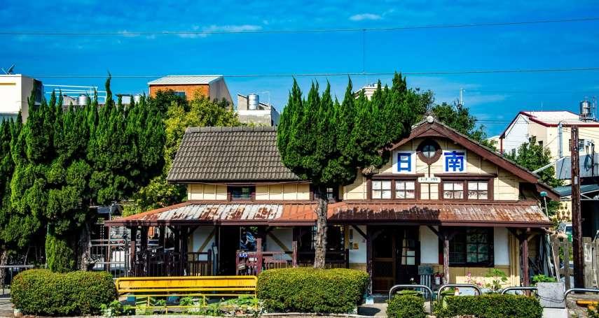 絕美木建築配海景,親眼看過真的很難忘!竹苗沿線這6處日式秘境老車站,保證人人都喜歡