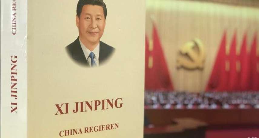 習大大變習皇帝?中國官媒為修憲背書 小熊維尼又中槍被禁
