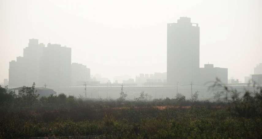 空污法三讀》移動污染源可抵換 環團痛批:工廠污染持續擴大