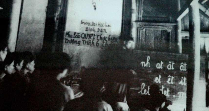「寧願聞法國人的屁,也不願吃中國人的屎」胡志明這些改革,讓越南不再當「中國的一省」