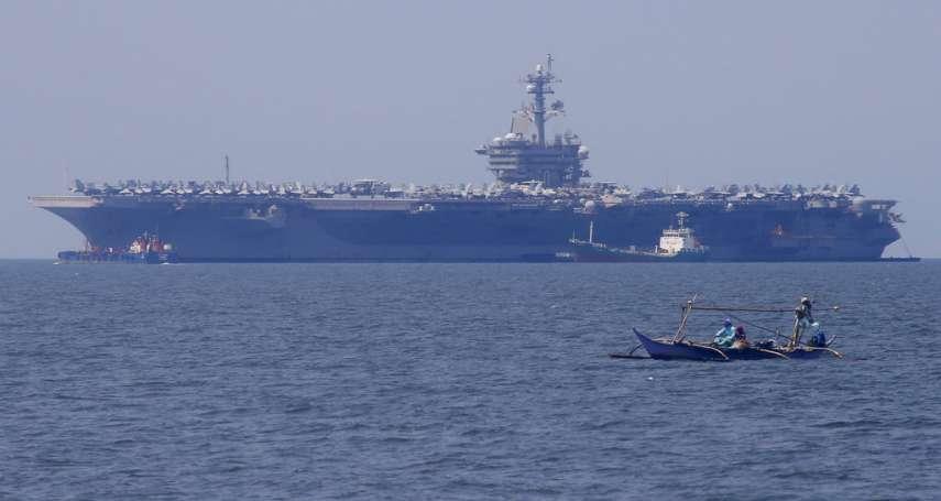 航空母艦來了!南海局勢升溫,越戰之後美軍航母首訪越南