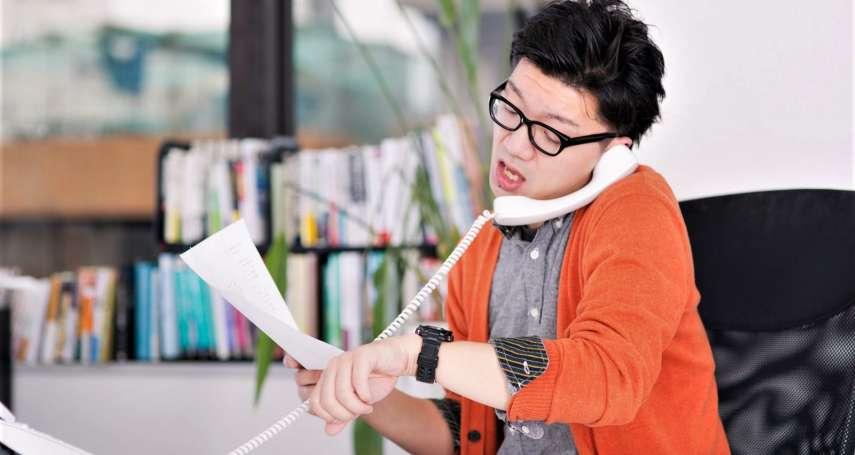 【林富元專欄】很多人整天喊忙,其實都是在假忙!他犀利戳破自稱「大忙人」的假面具…