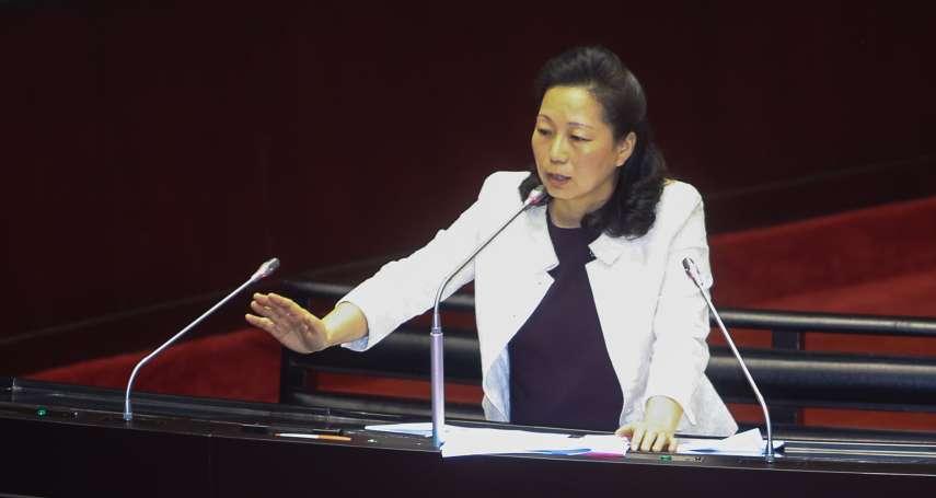 國民黨中常委改選》16人順利連任 徐榛蔚、陳宗興並列最高票