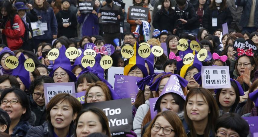 「偷拍已成為日常」地鐵、公廁無孔不入,看南韓女性如何面對猖獗的針孔攝影機