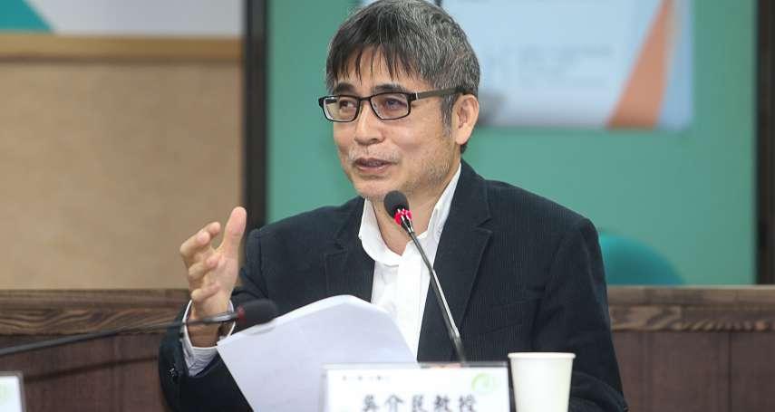 「共諜案揭開中國對台滲透新窗口」 吳介民:台灣對港「這政策」成滲透關鍵管道