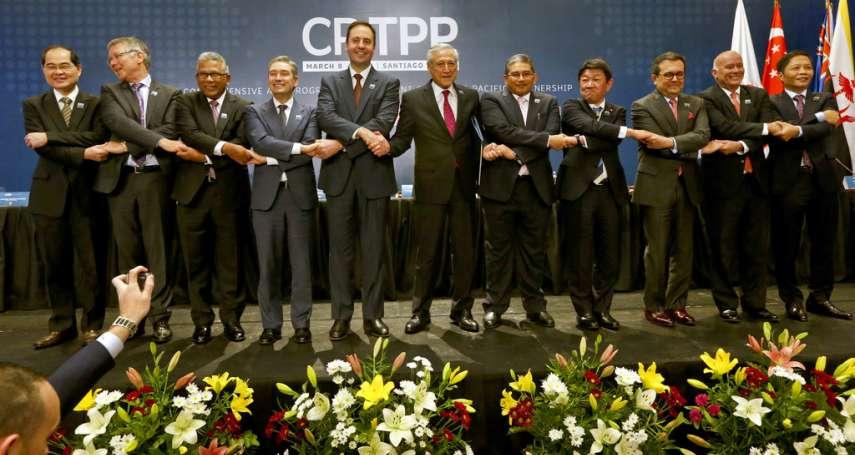 《跨太平洋夥伴全面進步協定》CPTPP正式生效  外交部:盼早日接受台灣加入