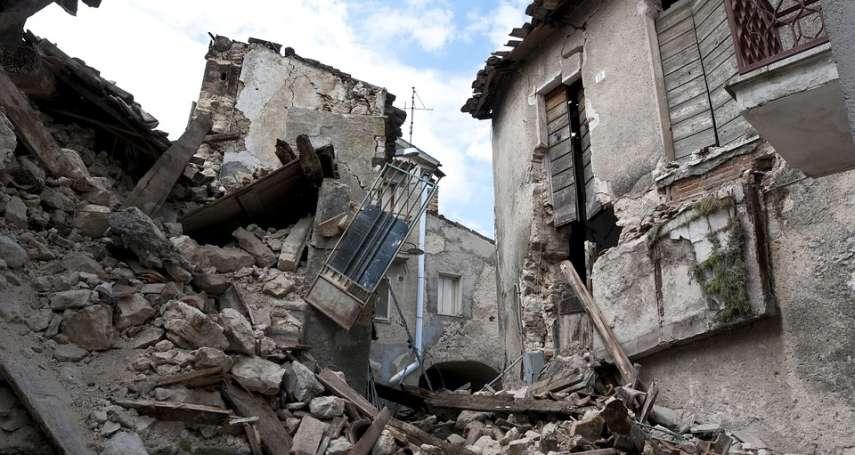 強震頻傳…你家會在地震中倒下嗎?看「土壤液化」危險區域上網一查就知道!