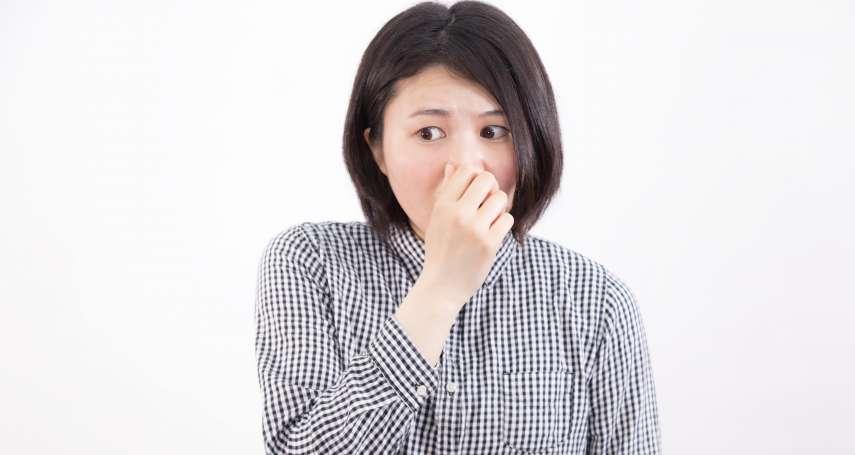 煩惱體味異常濃厚,讓旁人都退避三舍?醫生提供5妙方:快改掉這些壞習慣