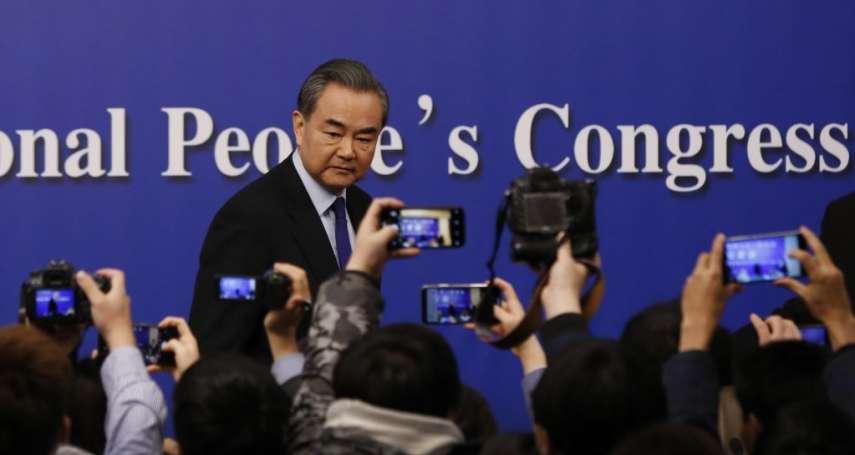 台灣面臨「雪崩斷交潮」?王毅:在一中原則下,國際社會不與台灣官方往來是「大勢所趨」