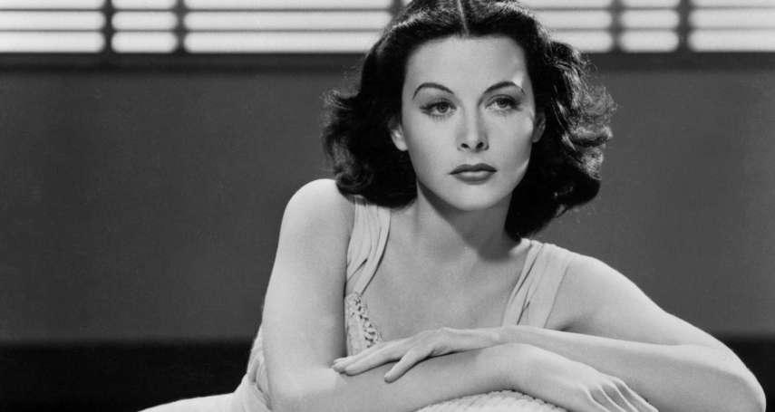 她是首位全裸演出的電影紅星,也是偉大發明家!Wi-Fi技術奠基者海蒂拉瑪的故事