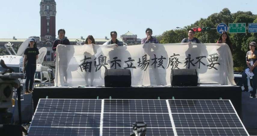 蔡總統:台灣即將成為一個零核電的國家