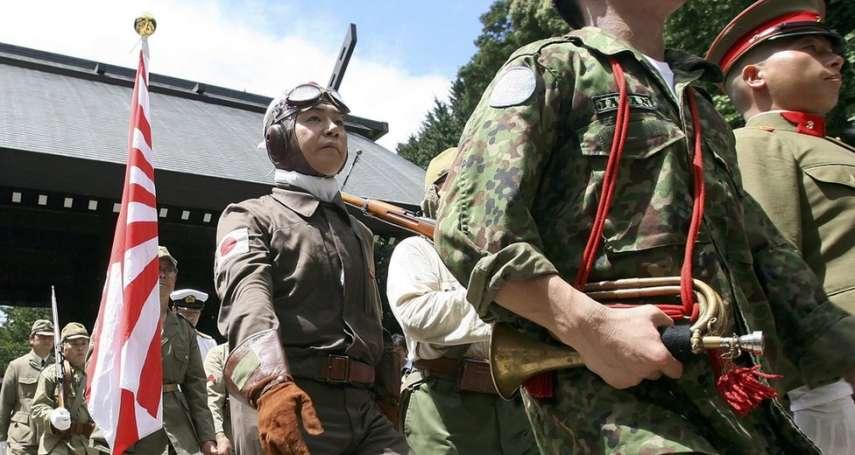崇拜納粹背德違法,那崇拜二戰日軍呢?中國近來的「精日分子」爭議