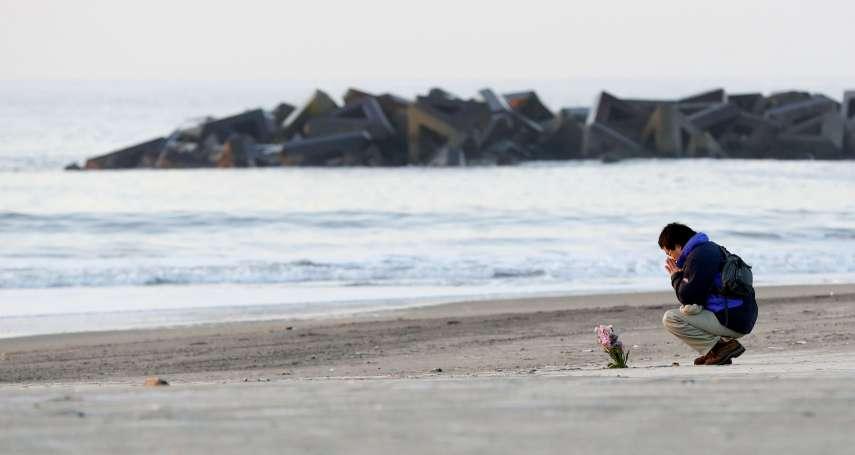日本福島核電廠事故10周年:當年發生了什麼事?