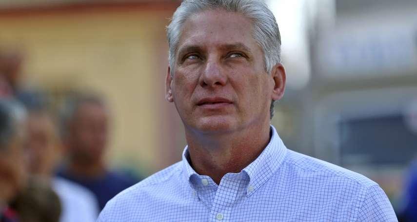 卡斯楚時代即將落幕》古巴國會大選登場,60年來第一位「不叫卡斯楚」的新總統下月出爐