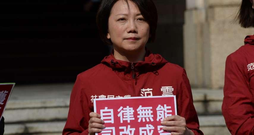社民黨公布首波北市、竹市4名市議員參選人 目標北市議會組成黨團