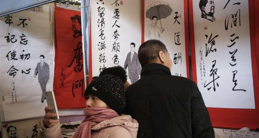吳豪人專欄:少林的功夫  習近平的思想