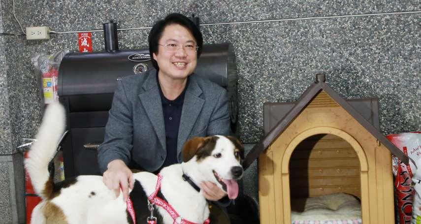 認養流浪狗「林吉米」  林右昌呼籲認養代替購買