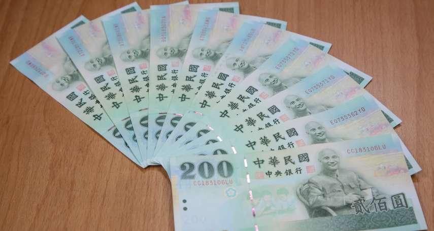 台灣租稅負擔率降幅最大 浮濫減稅恐弱化競爭力