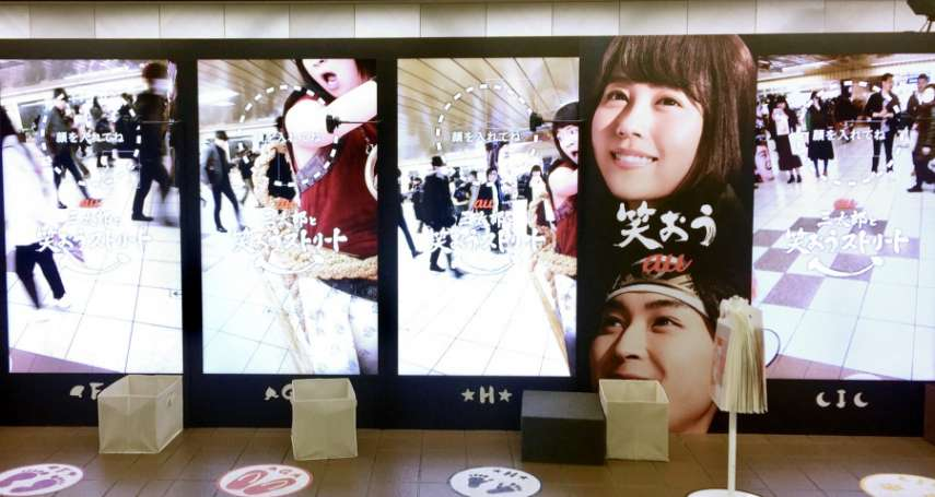 互動廣告用桃太郎當梗、鐵路便當菜色都是地方限定!日本車站裡的超強創意