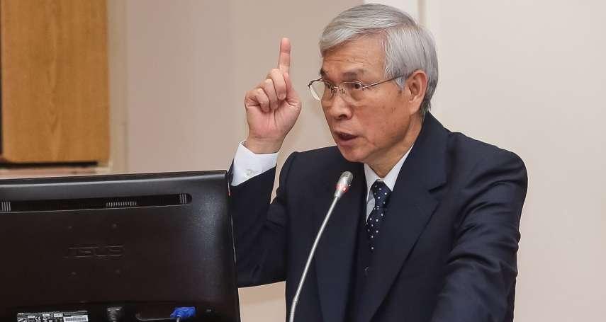 葉家譽觀點:台灣央行是否具備總經政策獨立性質