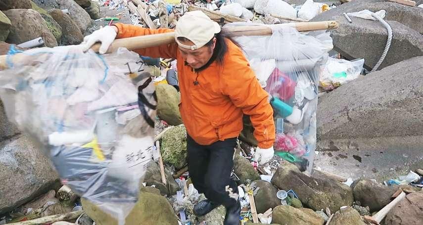 提到台灣人公德心只能搖頭!海上飛機杯、A片撿不完,無名英雄訴「拾荒」多年沉痛感嘆