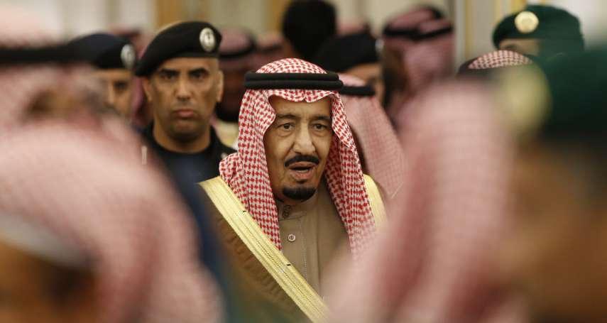 誰敢通緝沙烏地王儲的親妹妹?法國警方:她教唆傷害還逼人親腳