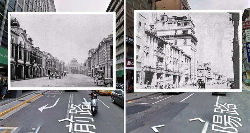 發現老家100年前竟是墓仔埔?中研院公開40萬張古地圖、大量珍貴老照片,手機一滑就能查!
