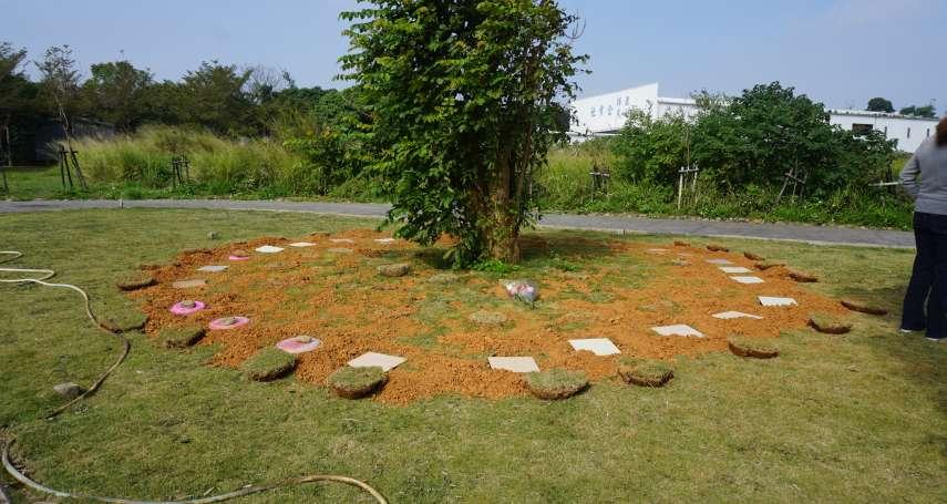 入土才安?殯葬文化正翻轉 環保葬達土葬人數2倍 台灣人偏愛這種葬法