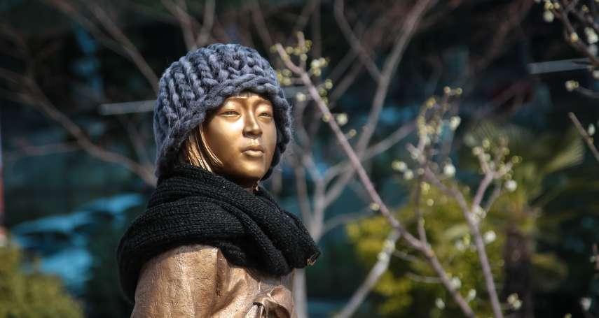 當「慰安婦」不再被叫做「慰安婦」...《日本時報》為何引來眾怒?