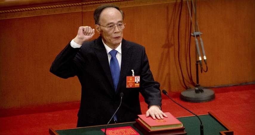 拍案叫絕?不滿反對票?王岐山宣誓就任中國國家副主席「拍桌」動作引議論