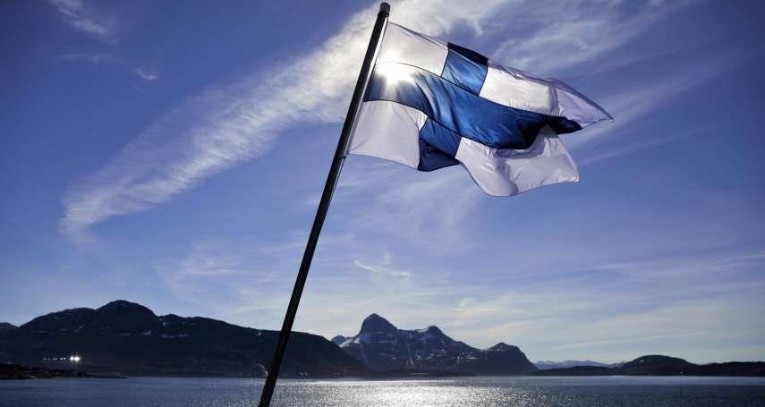 「他們擅長將財富轉化成福祉」世界幸福報告公布:芬蘭全球居冠 東亞最幸福屬台灣!