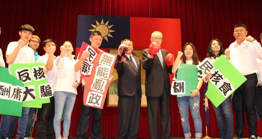 吳敦義擊破民進黨無能亂政成績板 籲全民與藍軍並肩作戰