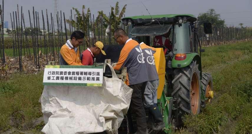 雲林引進「新式馬鈴薯收穫機」 解決農村勞力不足困境