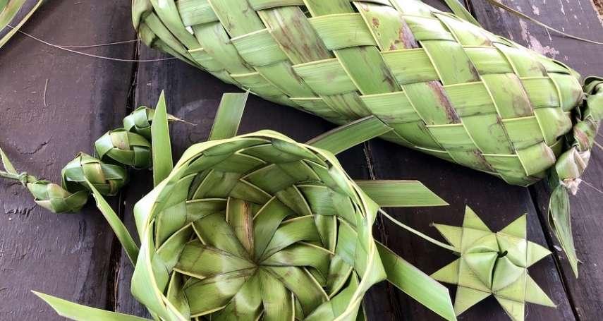 與關島查莫洛族交流椰子文化 史前館工作坊即日起開放報名
