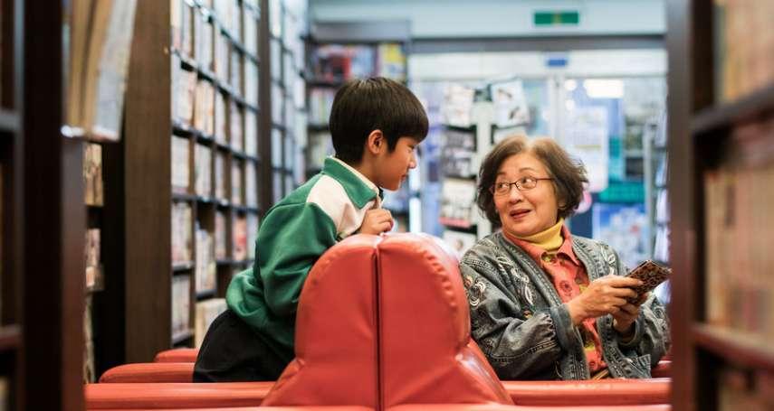 疫情恐衝擊家長意願、受邀影人陸續取消來台 台灣國際兒童影展喊停