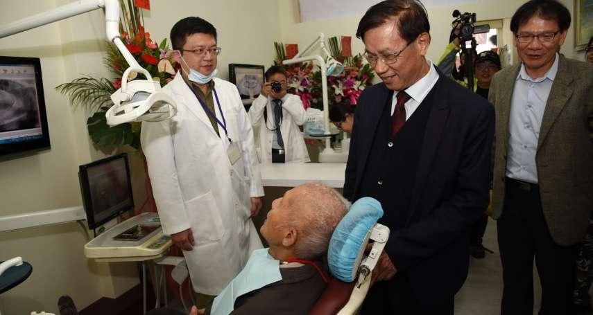 照顧偏遠山區部落口腔健康 南投仁愛牙醫醫療站啟用
