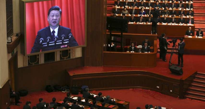 北京兩會觀察》避成沒有重量的名字:習近平追源老莊孔孟墨  意在建立民族強大自信
