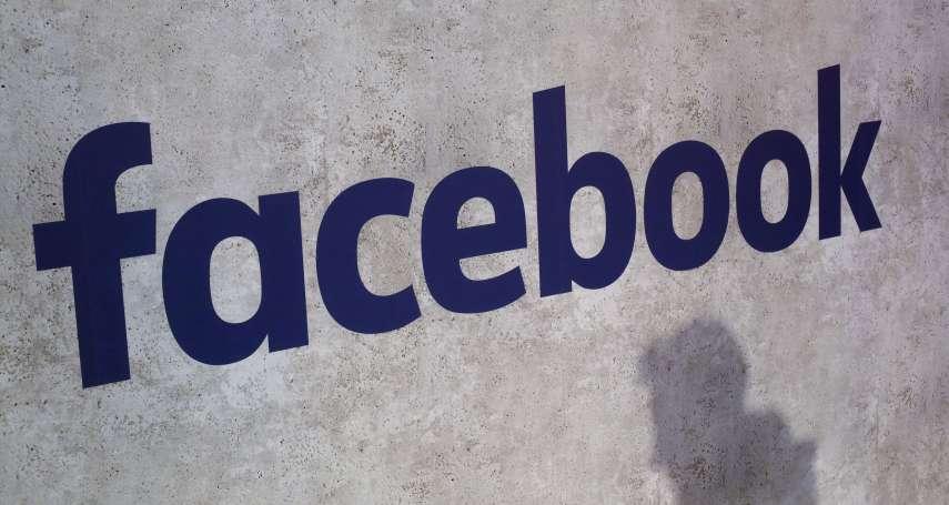 臉書的逆襲,你到底免費奉上了什麼?《四騎士主宰的未來》選摘(2)