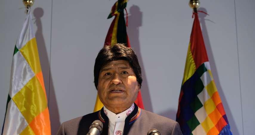 拉丁美洲內陸國的悲願:我們要出海口!玻利維亞要國際法院介入領土紛爭
