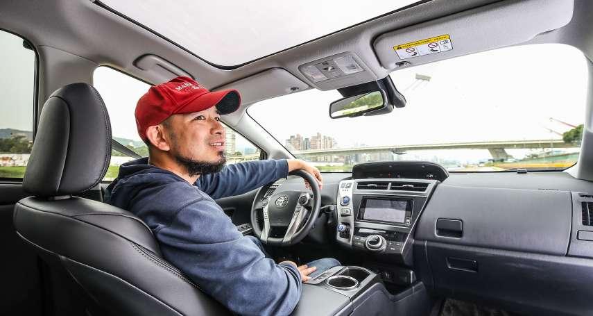 最「台」環保人! 台客劇場林冠廷用環保視角看Toyota Prius α
