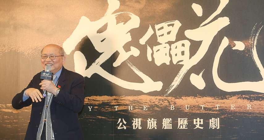 劉昌坪專欄:台灣電視台究竟該何去何從?