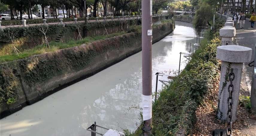 好奇怪!愛河竟突變「牛奶色」?環保局檢驗白濁河水,揪出元凶是「它」!