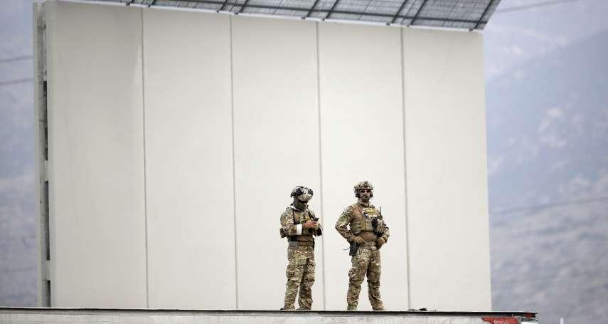 想派美軍打毒品黑幫》川普要把墨西哥犯罪集團列為「恐怖組織」 墨西哥:合作可以,干預免談!