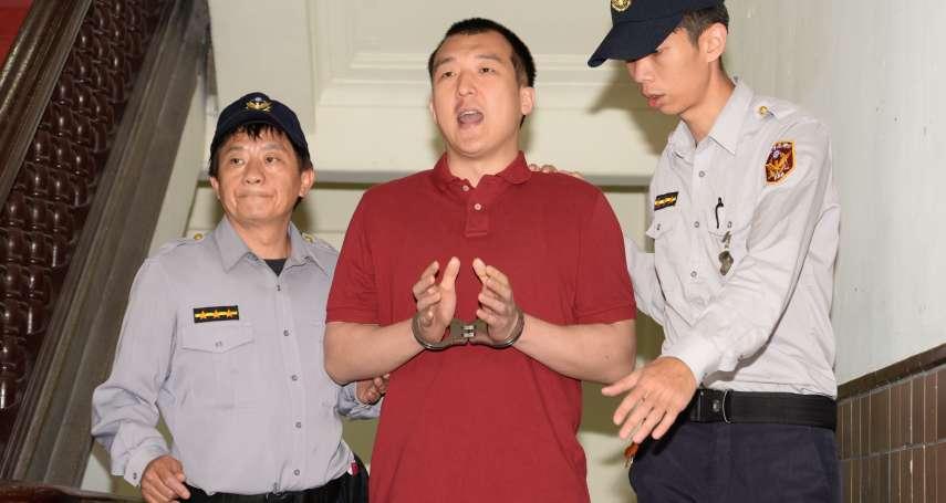 「陸生共諜」周泓旭向《環時》喊冤:我是被陷害的,綠營想靠「共諜」掩蓋執政失敗