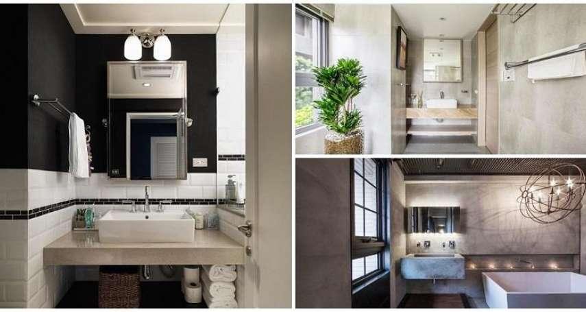浴室又暗又潮濕,怎麼看都髒髒的?室內專家提供「5訣竅」,擁有亮麗浴室不是夢!