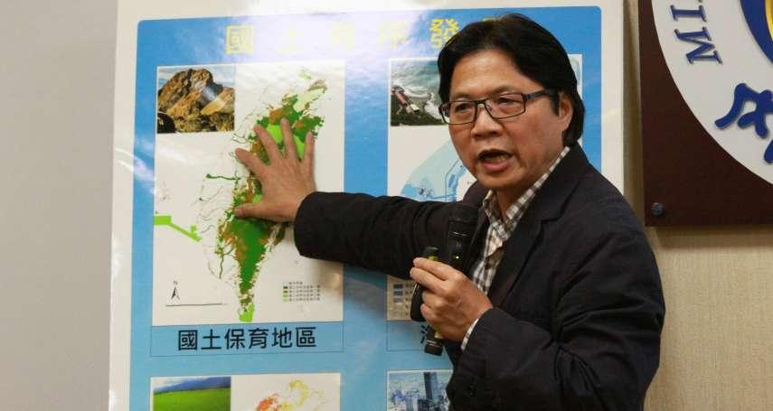 國土計畫出爐 保留農業74-81萬公頃、工業區3300公頃、科學園區1000公頃