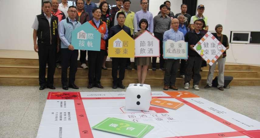 健康城市創意開場 黃健庭:讓台東真正宜居
