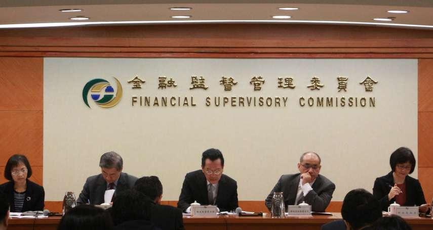 銀行收取紓困貸款手續費 金管會訂8大原則