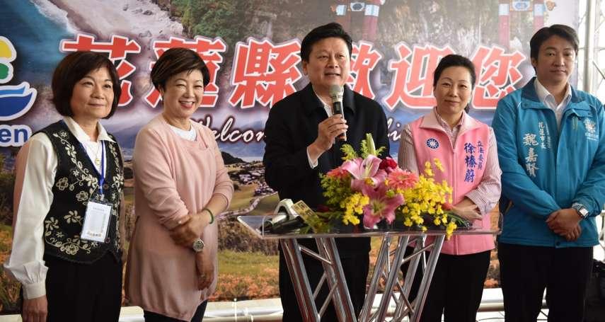 企業破萬人包團、普悠瑪號每日加開,台灣人的觀光信心聚焦震後花蓮